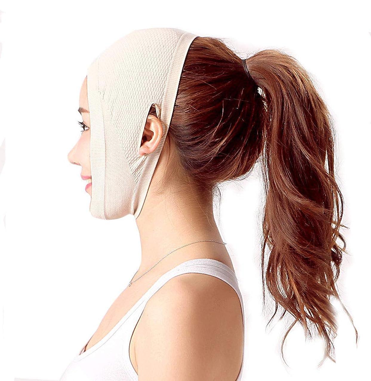 インフルエンザばかげたホール整形外科手術後の回復ヘッドギア医療マスク睡眠Vフェイスリフティング包帯薄いフェイスマスク(サイズ:肌の色(A)),肌の色調(A)