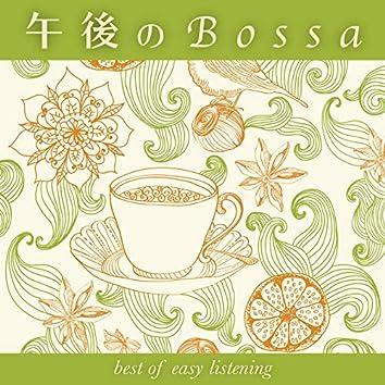 Afternoon Bossa Best of Easy Listening