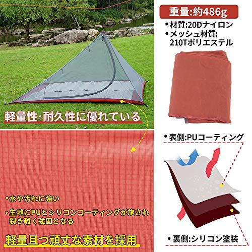 Soomloomモスキートネットメッシュテント蚊帳ピラミッド形フルメッシュ防虫軽量通気日除けコンパクト防水フロアメッシュシェルターアウトドアギア