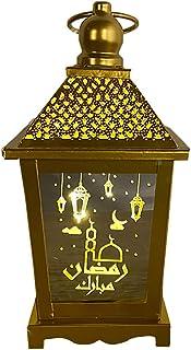 Iron Eid Lantern LED Hanging Ramadan Lamp Beautiful Exquisite Vintage Style Lantern Unique Glass Eid Decoration Ramada Fes...