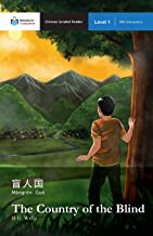 The Country of the Blind: Mandarin Companion Graded Readers Level 1 (Chinese Edition)