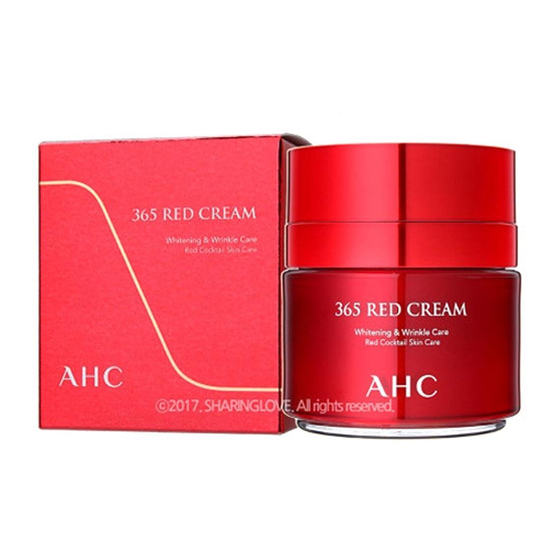 朝慣れている気楽なAHC 365 Red Cream 1.7 Fl Oz(50ml) - Whitening & Wrinkle Care / Red Cocktail Skin Care