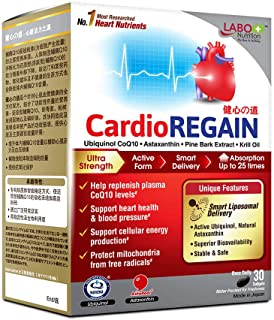 LABO Nutrition CardioREGAIN, Ubiquinol CoQ10 with Kaneka QH 100mg, Pine Bark Extract, Astaxanthin, Heart Health & Cellular...