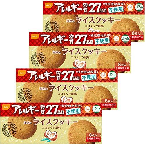 尾西のライスクッキー 48g×4箱