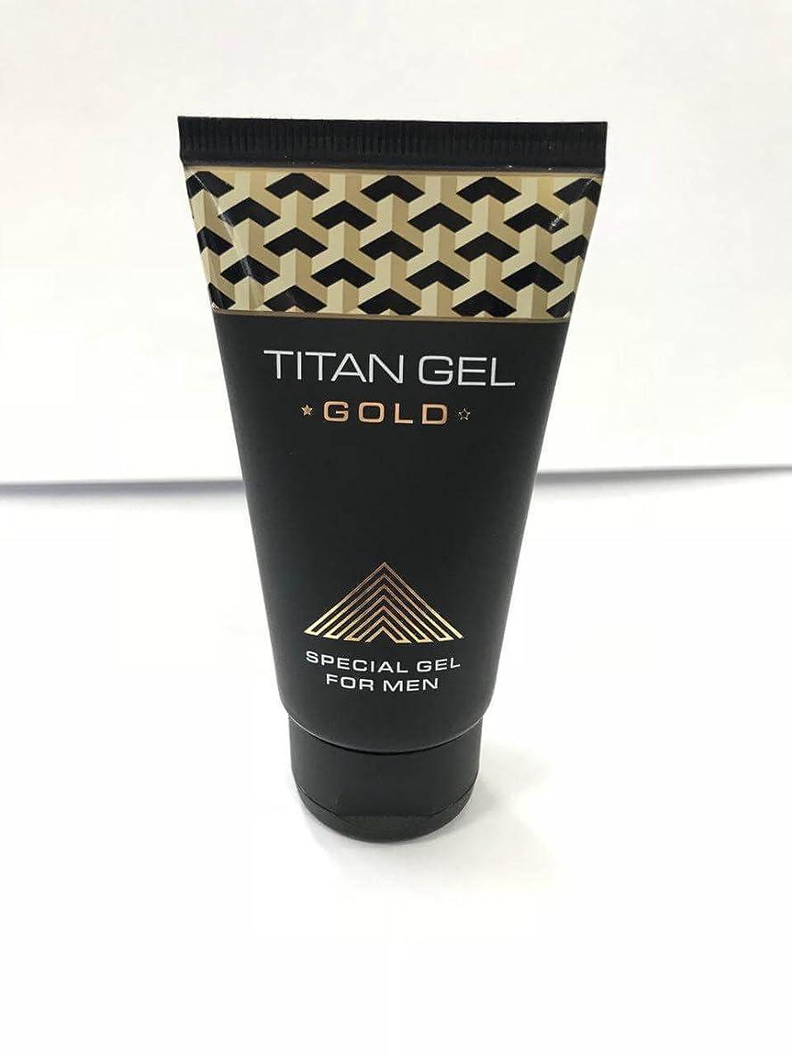 ギネス感心する薬局タイタンジェル ゴールド Titan gel Gold 50ml 4箱セット 日本語説明付き [並行輸入品]