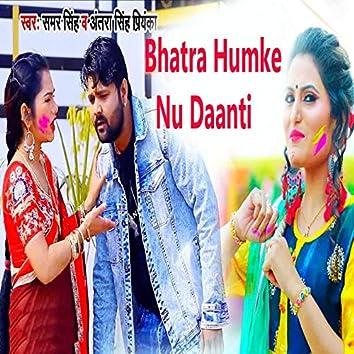 Bhatra Humke Nu Daanti