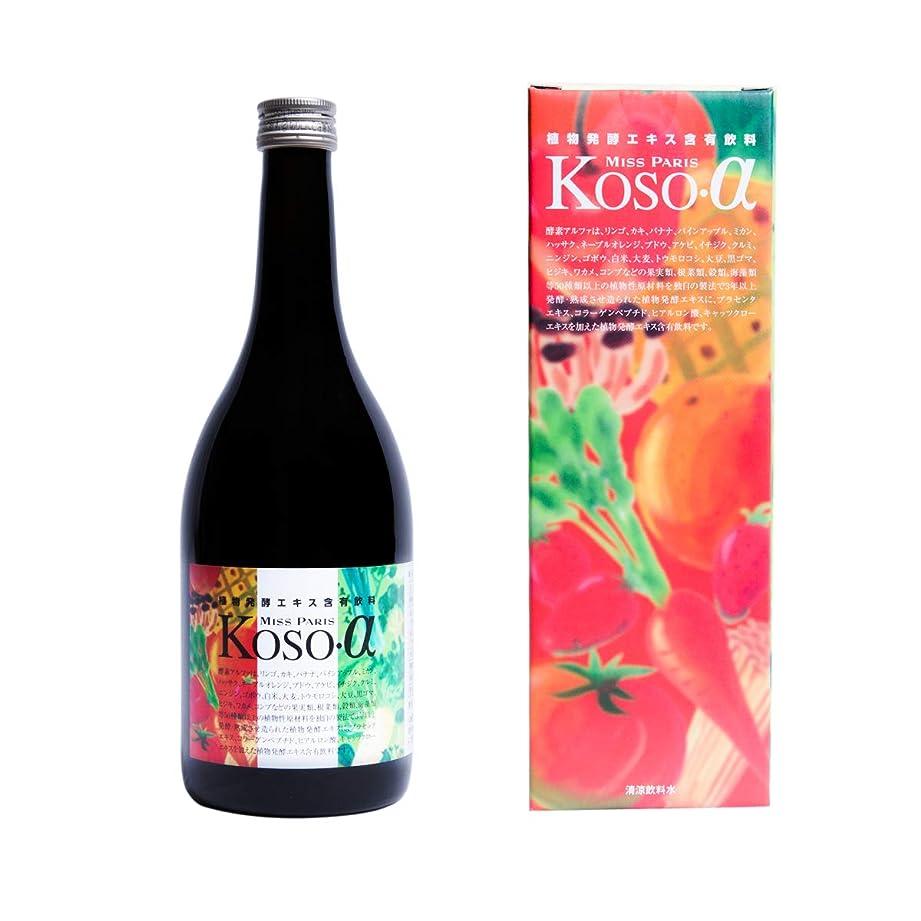再生可能ソーセージ反対したKOSOα(健康補助食品)