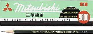 三菱鉛筆 鉛筆 9800 H 1ダース K9800H