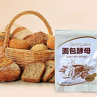 Mify Levure de pain très active et sèche haute tolérance au glucose Fournitures de cuisson pour machine à pain