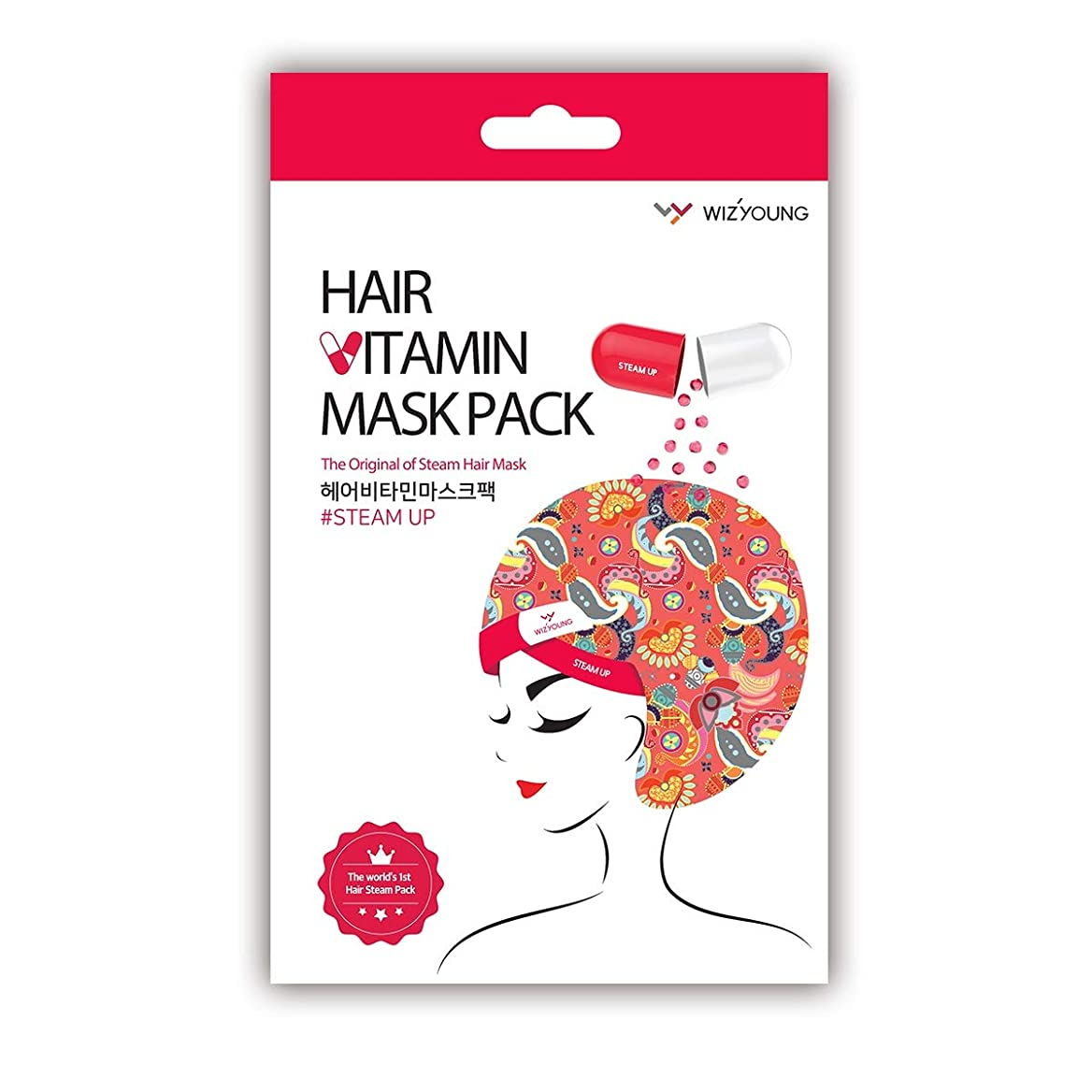 はねかける必要プロテスタントヘアビタミンマスクパック スチームアップ HAIR VITAMIN MASK PACK STEAM UP