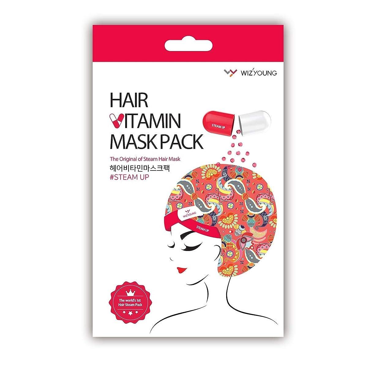 モルヒネましいヒントヘアビタミンマスクパック スチームアップ HAIR VITAMIN MASK PACK STEAM UP