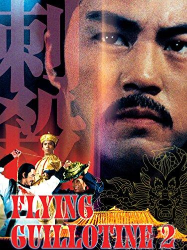 Flying Guillotine 2 [OV]