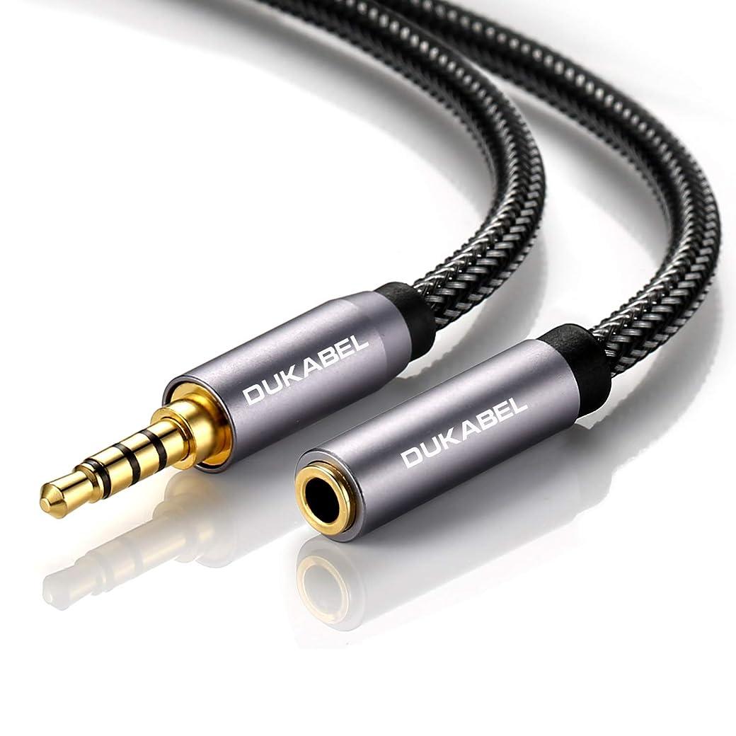 タール資格主流4極イヤホン延長ケーブル 2.4M DuKabel 3.5mmヘッドホン延長コード オス-メスオーディオケーブル 高音質 ヘッドホン イヤホン スマホ スピーカー カーステレオ等対応 2.4m