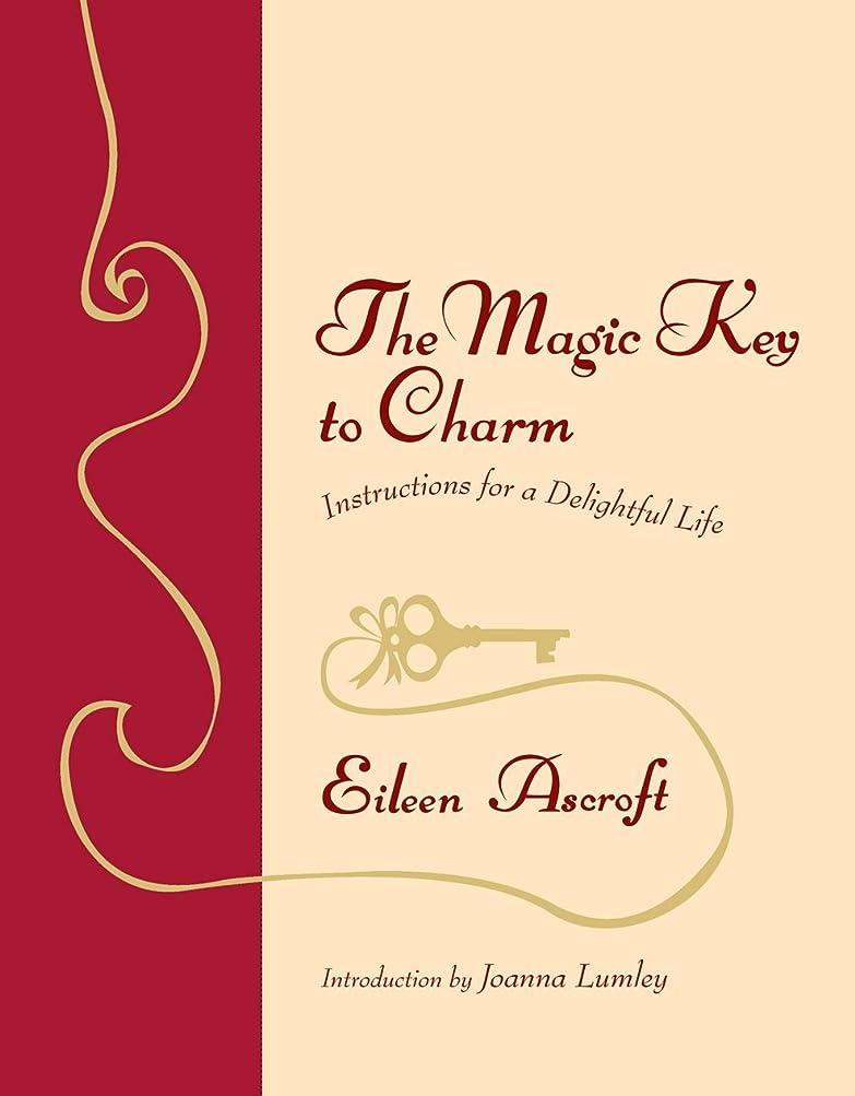 該当するピッチャートラフThe Magic Key to Charm (English Edition)