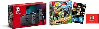 Nintendo Switch 本体 (ニンテンドースイッチ) Joy-Con(L)/(R) グレー+【任天堂ライセンス商品】Nintendo Switch専用液晶保護フィルム 多機能+リングフィット アドベンチャー (【Amazon.co.j...