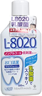 紀陽除虫菊 マウスウォッシュ クチュッペL-8020 ソフトミント(ノンアルコール) 500ml … (5個)
