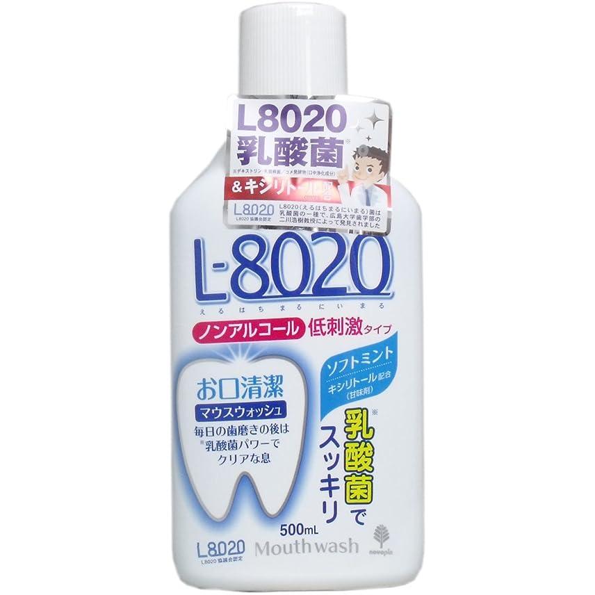 意気揚々チャペル寝室紀陽除虫菊 マウスウォッシュ クチュッペL-8020 ソフトミント(ノンアルコール) 500ml … (3個)