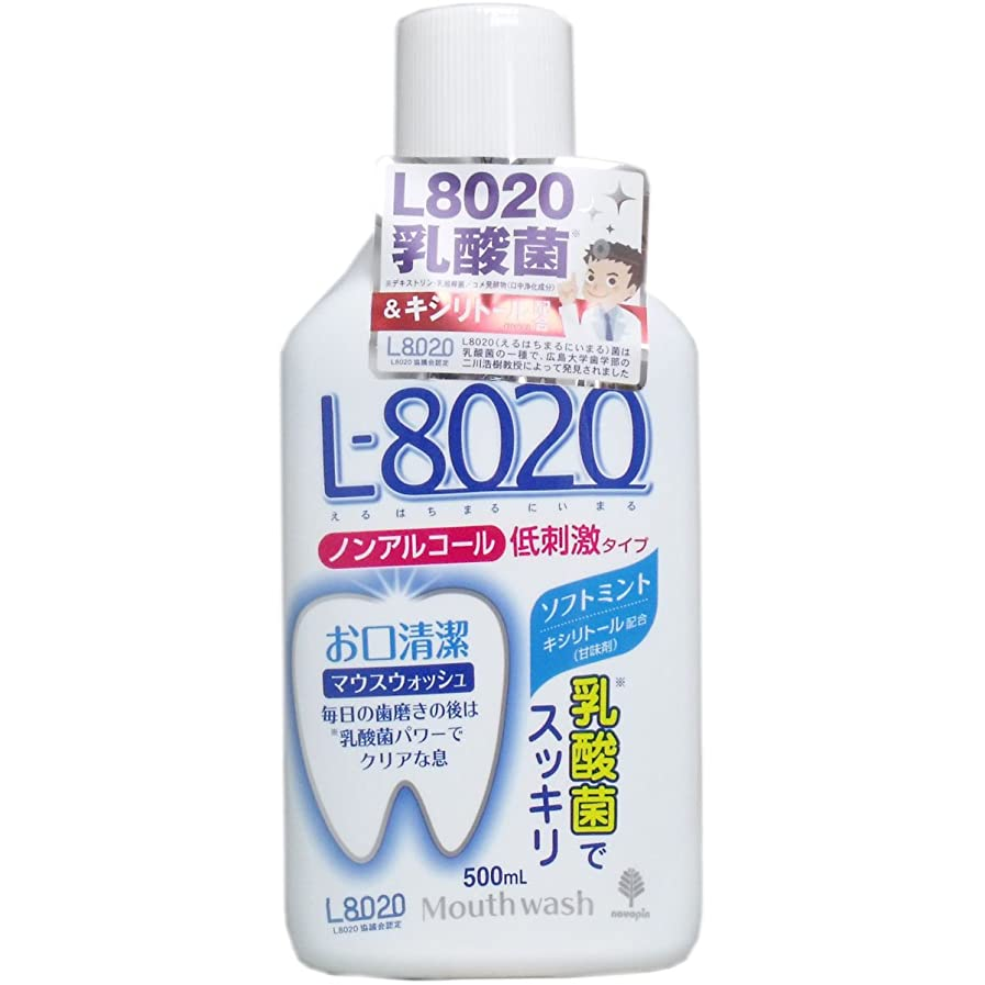 未払い二頭紀陽除虫菊 マウスウォッシュ クチュッペL-8020 ソフトミント(ノンアルコール) 500ml … (5個)