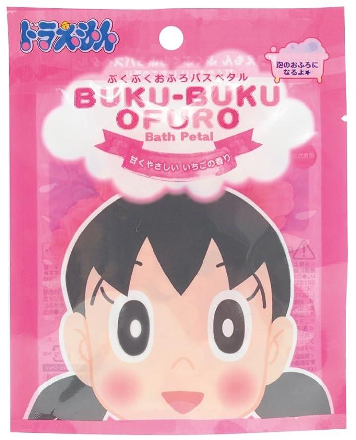 細部発送肉腫ドラえもん 入浴剤 ぶくぶくおふろ バスペタル いちご の香り しずかちゃん OB-DOR-1-3