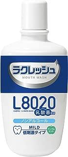 チュチュベビー ジェクス ラクレッシュ L8020 乳酸菌 マウスウォッシュ (マイルド) リキッド・液体 単品 300mL