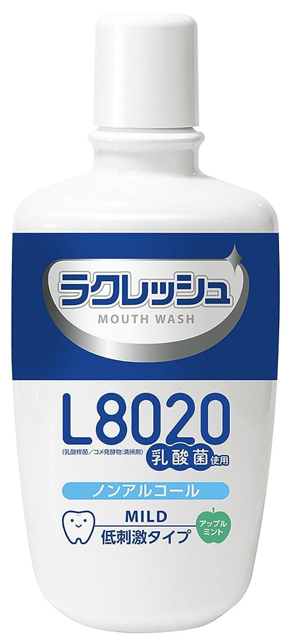 クリスマス西部海賊ジェクス ラクレッシュ L8020 乳酸菌 マウスウォッシュ 300mL (マイルド)
