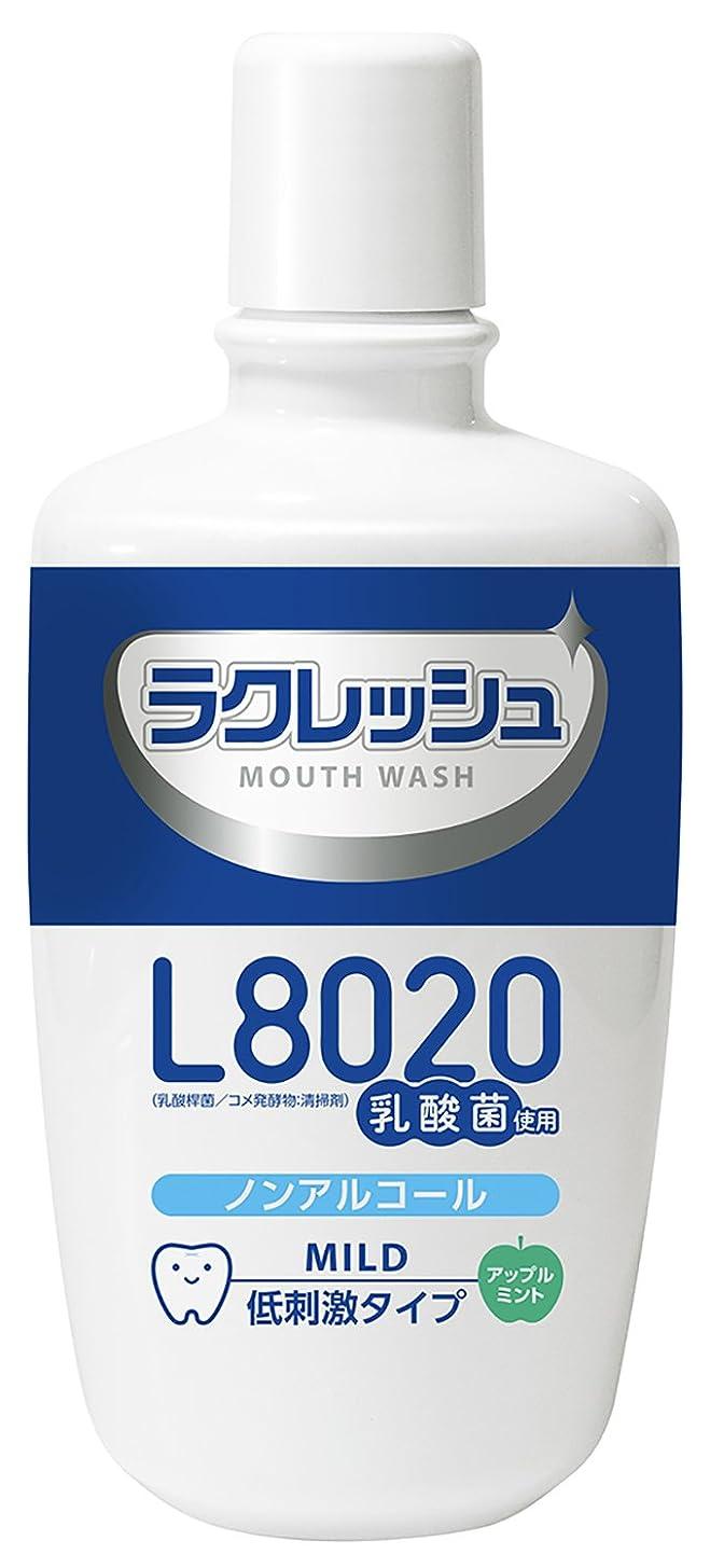 タウポ湖クリア砂ジェクス ラクレッシュ L8020 乳酸菌 マウスウォッシュ 300mL (マイルド)