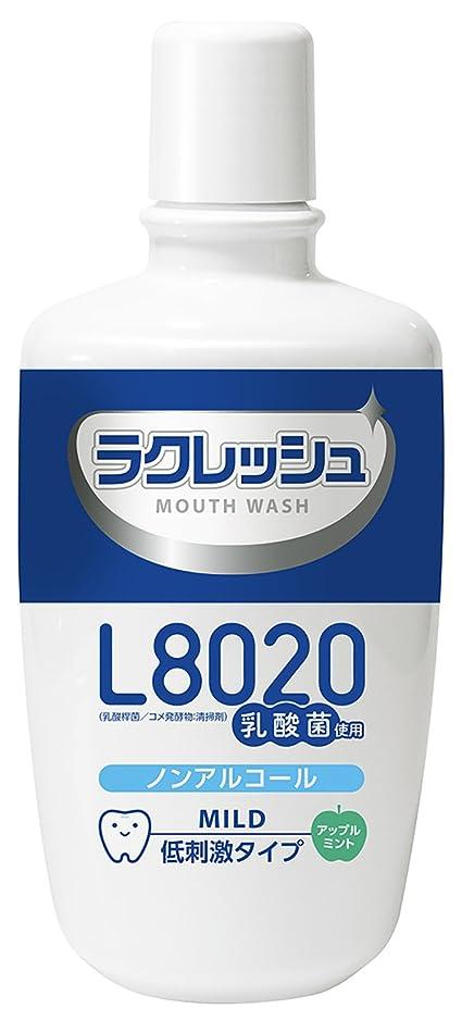 速い扇動する学校教育ジェクス ラクレッシュ L8020 乳酸菌 マウスウォッシュ 300mL (マイルド)