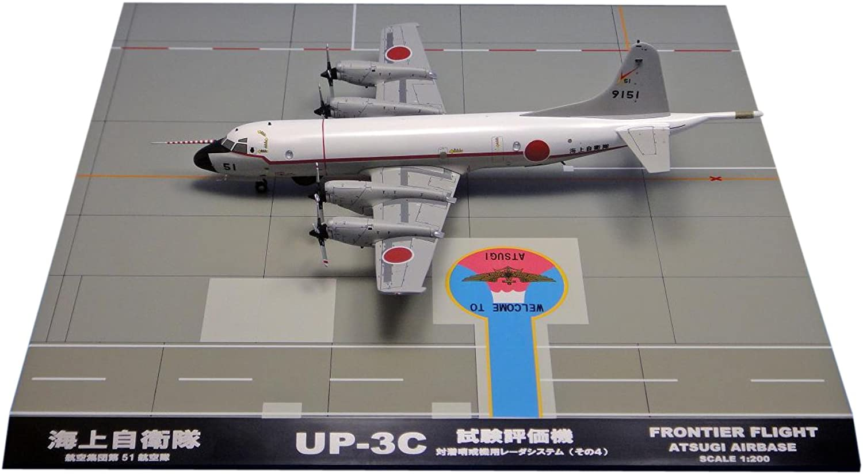 ANA Trading 1 200 UP3C MSDF MSDF MSDF Atsugi 51 air antisubmarine