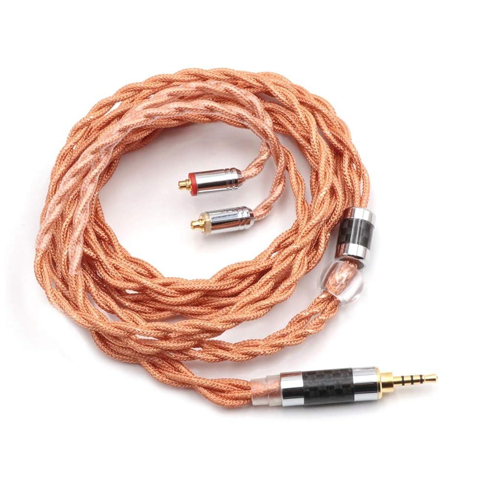 の前で絶対の意図するLinsoul LSC09 6N「高純度単結晶銅」銀メッキ四つ編みグランド独立ケーブル 金メッキMMCXコネクターと3.5mmプラグ耳掛け式リケーブル HIFI音源に対応 市場でBGVP-DMG BGVP‐DM6 SHURE SE215 Westone などに対応できられ 断線にくい 持ち軽いイヤホンケーブル (LSC09-2.5mm-MMCX)