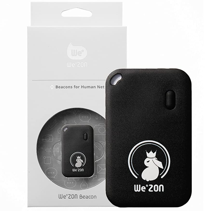 Bluetooth Tracker Device Tag - Key Finder Phone Finder, Ping at Last Location with Spare Battery & Water Resistant Smart Case [iOS/Android Compatible] - Black