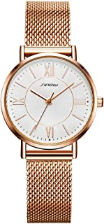 SK Simple Watches on Sale Analog Mesh Watches for Women Stainless Steel Band reloj de Mujer (9799-RG)