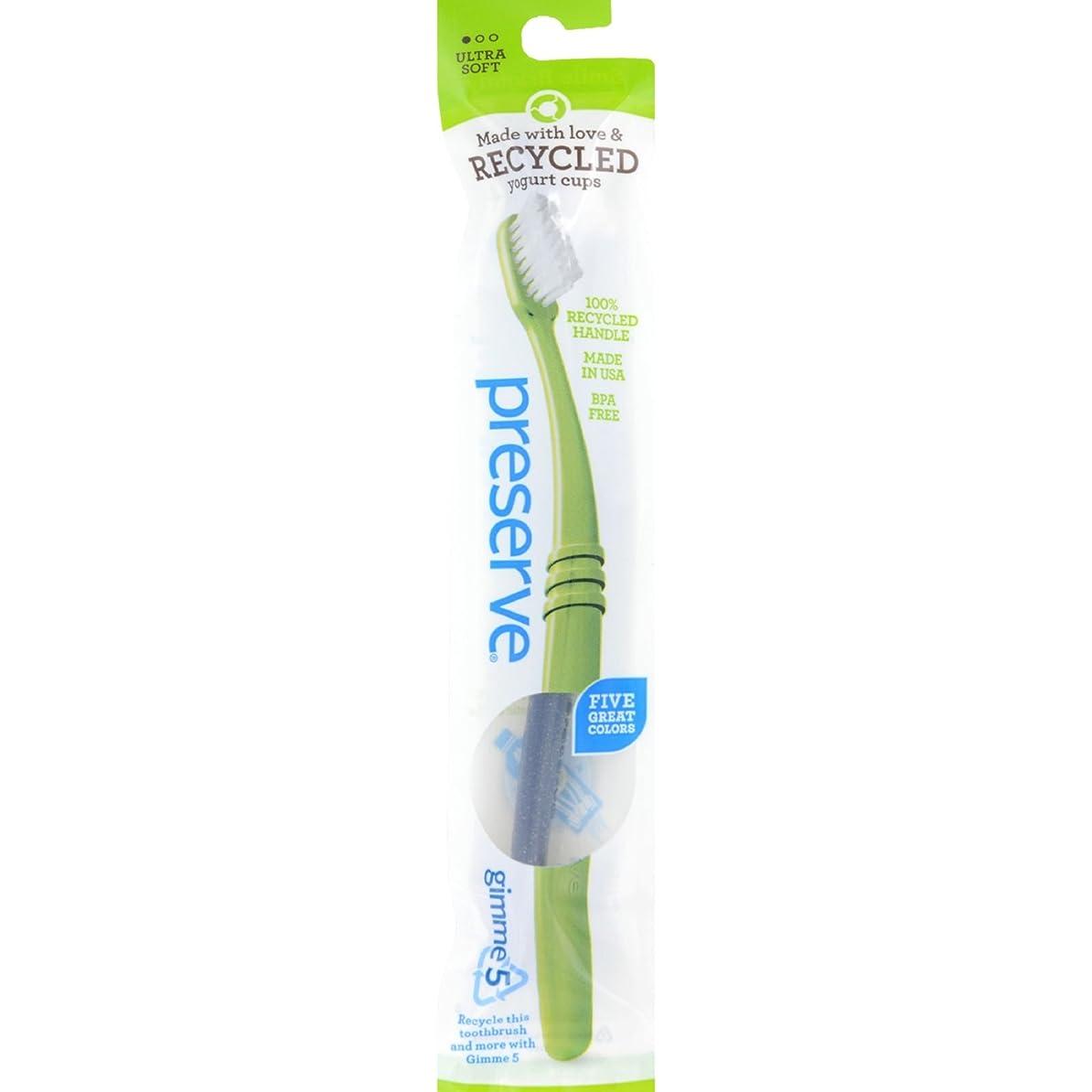 前方へ地下スピンPreserve Adult Ultra Soft Toothbrush (Pack of 6) (並行輸入品)