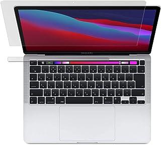 MS factory Macbook Pro 13 2020 液晶 + Touch Bar 用 フィルム アンチグレア Pro13 M1 対応 保護フィルム 日本製 MXPF-MB-P13-2020-AG