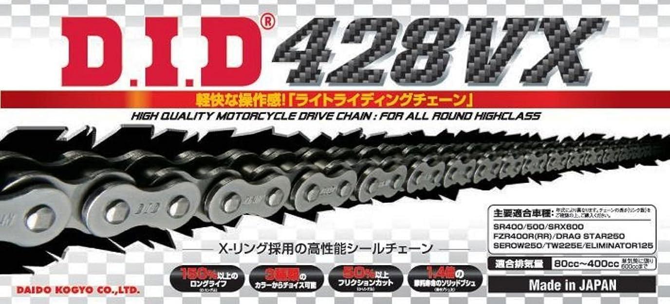 評論家浴室現象D.I.D(大同工業)バイク用チェーン 軽圧入クリップジョイント付属 428VX-130FB STEEL(スチール) X-リング 二輪 オートバイ用