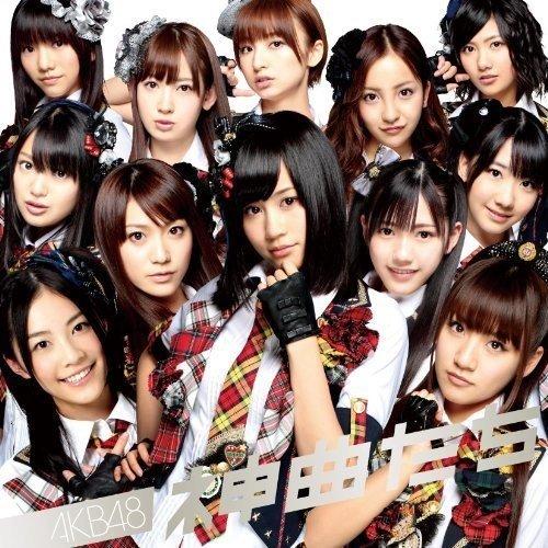 AKB48【思い出のほとんど】歌詞の意味を解釈!別れの前に伝えたい思いとは?変わらない絆を読み解く!の画像