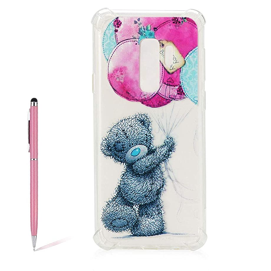 Cute Cartoon Balloon Gray Bear Pattern Painted Transparent Soft TPU Silicone Case for Samsung Galaxy S9 Plus,SKYXD 3D Pretty Floral Painting Crystal Clear Flexible Rubber Anti-Scratch Gel Cover