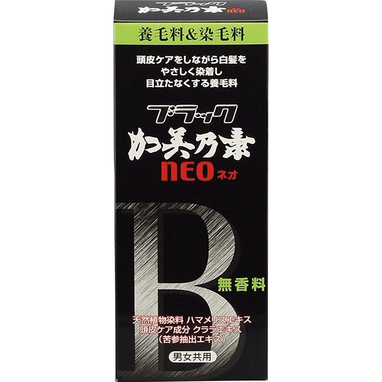 キノコ高齢者爆風ブラック加美乃素NEO 無香料 150mL