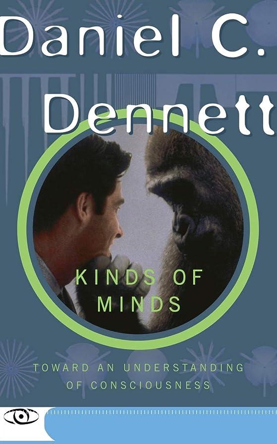 狐ピット自動車Kinds Of Minds: Toward An Understanding Of Consciousness (Science Masters Series)