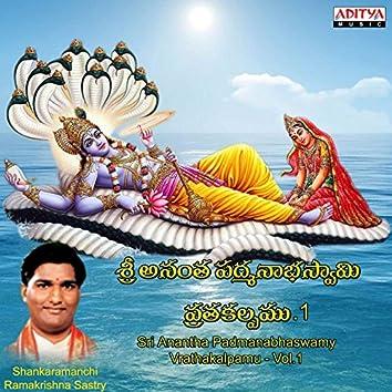 Sri Anantha Padnambhaswamy Vrathakalpamu, Vol. 1