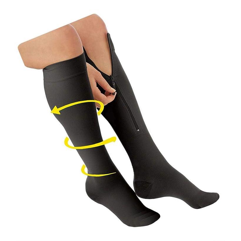 Starmace Closed Toe Zipper 20-30 mmHg Compression Socks Medical Varicose Veins Women Men Unisex Knee High Leg Wide Calf Stocking (Black, L)