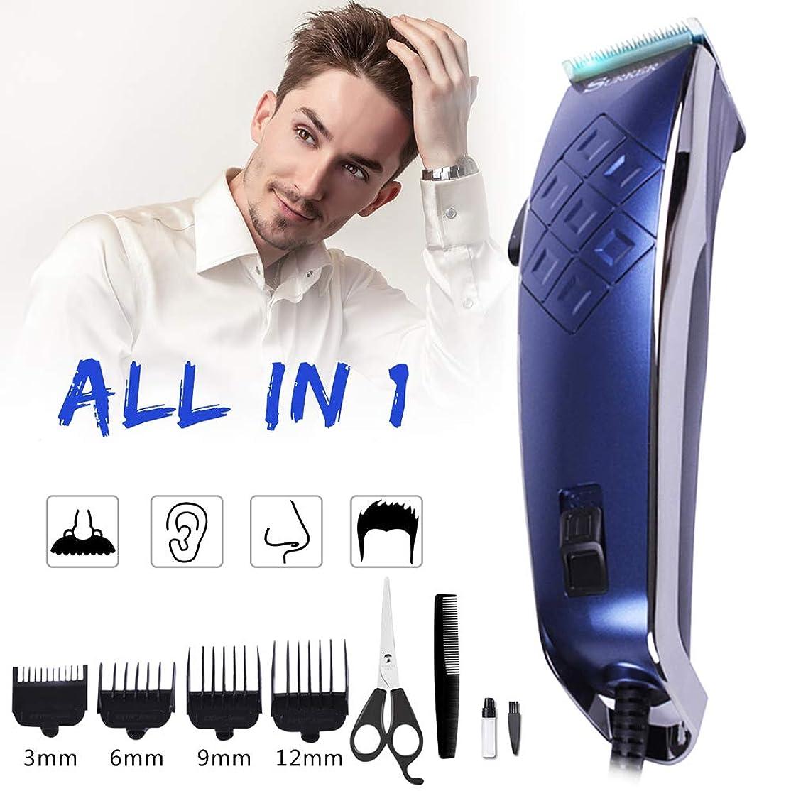同情的虫を数える傾く調節可能な充電式バリカン電気有線ヘアトリマープロフェッショナルファミリーホーム理髪散髪機