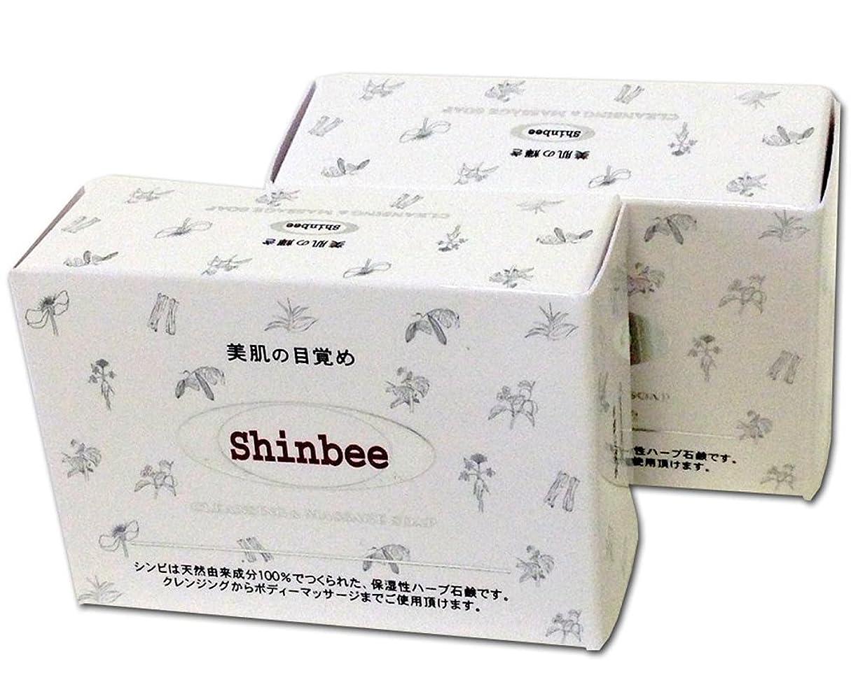 国際行為コテージシンビ韓方ハーブ石鹸 (2個セット)