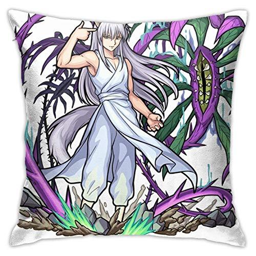 LALLRI Kura-ma Youko and The Death Tree Yu-Yu H-akusho Pillowcase Floor Pillowcase Sofa Cushion Cushion Cover Backrest Over Seat Cushion Interior