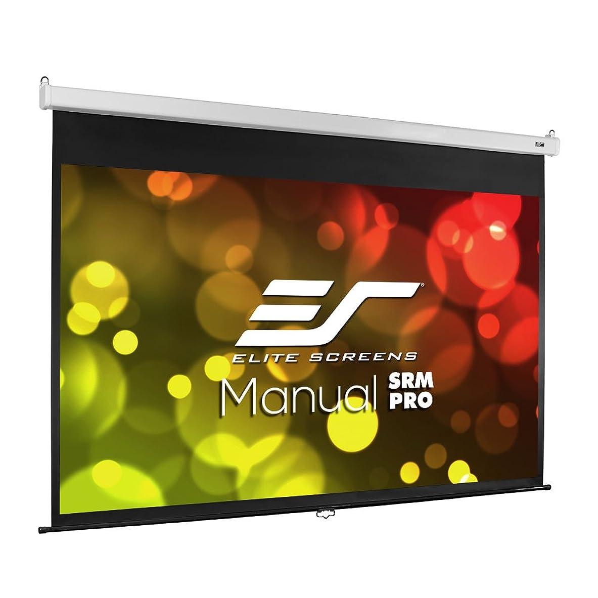 印象的移住するエリートスクリーン プロジェクタースクリーン マニュアルSRM Pro 100インチ(16:9) マックスホワイトFG素材 ホワイトケース M100HSR-Pro