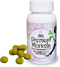 Khmer LOHAS(クメールロハス) プレミアムモリンガ サプリメント 無添加 無農薬 約50日分