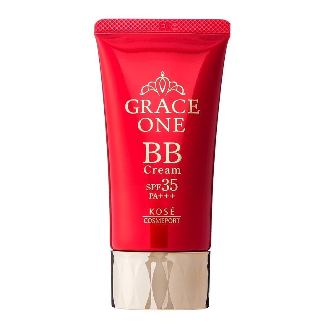 同意するひそかに周術期KOSE グレイス ワン BBクリーム 02 (自然~健康的な肌色)