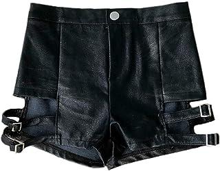 Fulision Women's High Waist Fashion Hot Pants Clubwear Black Shorts Pant