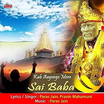 Kab Aayenga Mere Sai Baba
