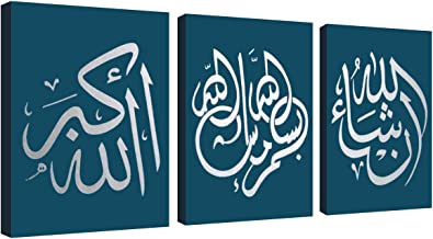 Best quran calligraphy painting Reviews
