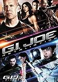 G.I.ジョー バック2リベンジ [DVD]